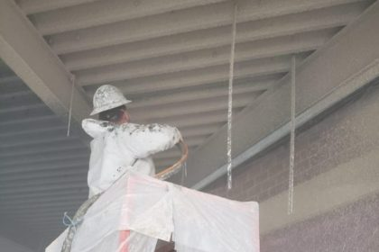 fire barrier insulation